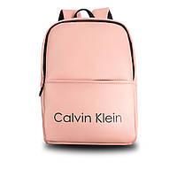 Розовый женский стильный рюкзак. Кожзам, фото 5