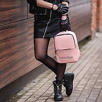 Розовый женский стильный рюкзак. Кожзам, фото 6
