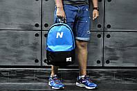 Молодежный городской, спортивный рюкзак, портфель New Balance, нью бэланс. Голубой с черным, фото 7