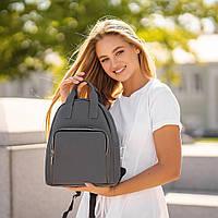 Красивый Женский кожаный Серый рюкзак. Сумка, фото 6