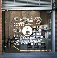 Интерьерная наклейка декор кофейни Кава понад усе (облако тегов кофе слова) матовая 1000х1000 мм