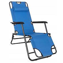 Шезлонг (крісло-лежак) для пляжу, тераси та саду Springos Zero Gravity GC0004