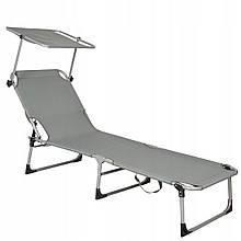 Шезлонг (лежак) для пляжу, тераси та саду з навісом Springos GC0038
