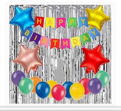 """Фотозона на день народження з написом """" Happy Birthday"""
