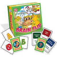 """Игра """"BRAIN FLIP"""" MKH0707,Игра детская настольная, Настольные игры для компании, Семейные настольные игры,"""