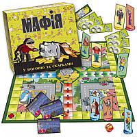 """Игра """"Мафия. В погоню за сокровищами"""" MKB0113,Игра детская настольная, Настольные игры для компании, Семейные"""