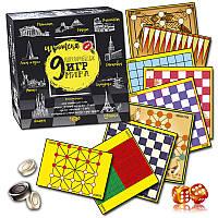 """Игра """"Игротека. 9 популярнейших игр мира"""" MKM0313,Игра детская настольная, Настольные игры для компании,"""