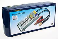 Инструмент TJG R510/NR510 Тестер зарядки АКБ стрелочный