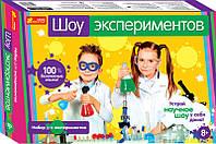 """Набор для экспериментов """"Шоу экспериментов"""" 12114022,Набор для проведения опытов, Научный набор для детей,"""