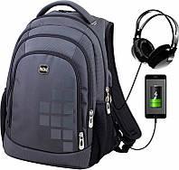 Рюкзак школьный тканевый серый для мальчика подростковый на три отдела с USB-переходником Winner One 419