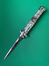 Купить Нож Итальянский автоматический фронтальный стилет Mago 28 см питон