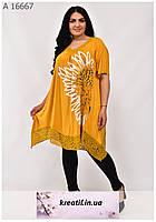 Женская туника платье летнее большого размера 66, 68, 70 р