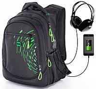 Рюкзак ортопедический школьный подростковый с переходником для наушников и USB черно-зеленый Winner One 418