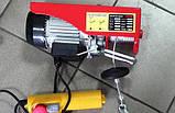 Тельфер электро лебедка 1.3 кВт, 800 кг Forte FPA 800 (37689), фото 5