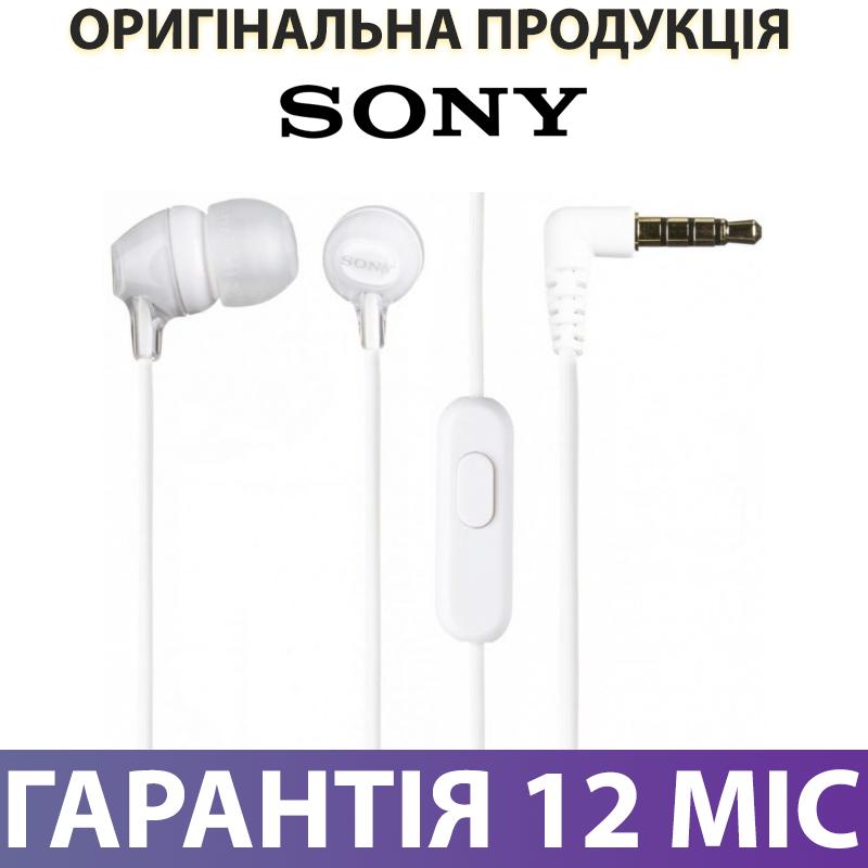 Наушники SONY MDR-EX15AP (MDREX15APW.CE7) белые, проводные, с микрофоном, вакуумные, гарнитура сони