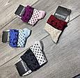 Женские демисезонные носки Монтекс ассорти в горошек бамбук средние 36-40 12 шт в уп, фото 6