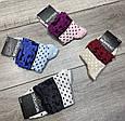 Женские демисезонные носки Монтекс ассорти в горошек бамбук средние 36-40 12 шт в уп, фото 5