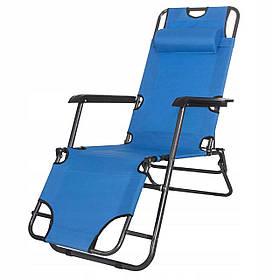 Шезлонг кресло-лежак для пляжа террасы и сада Springos Zero Gravity GC0004