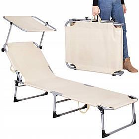 Шезлонг лежак для пляжа террасы и сада с навесом Springos