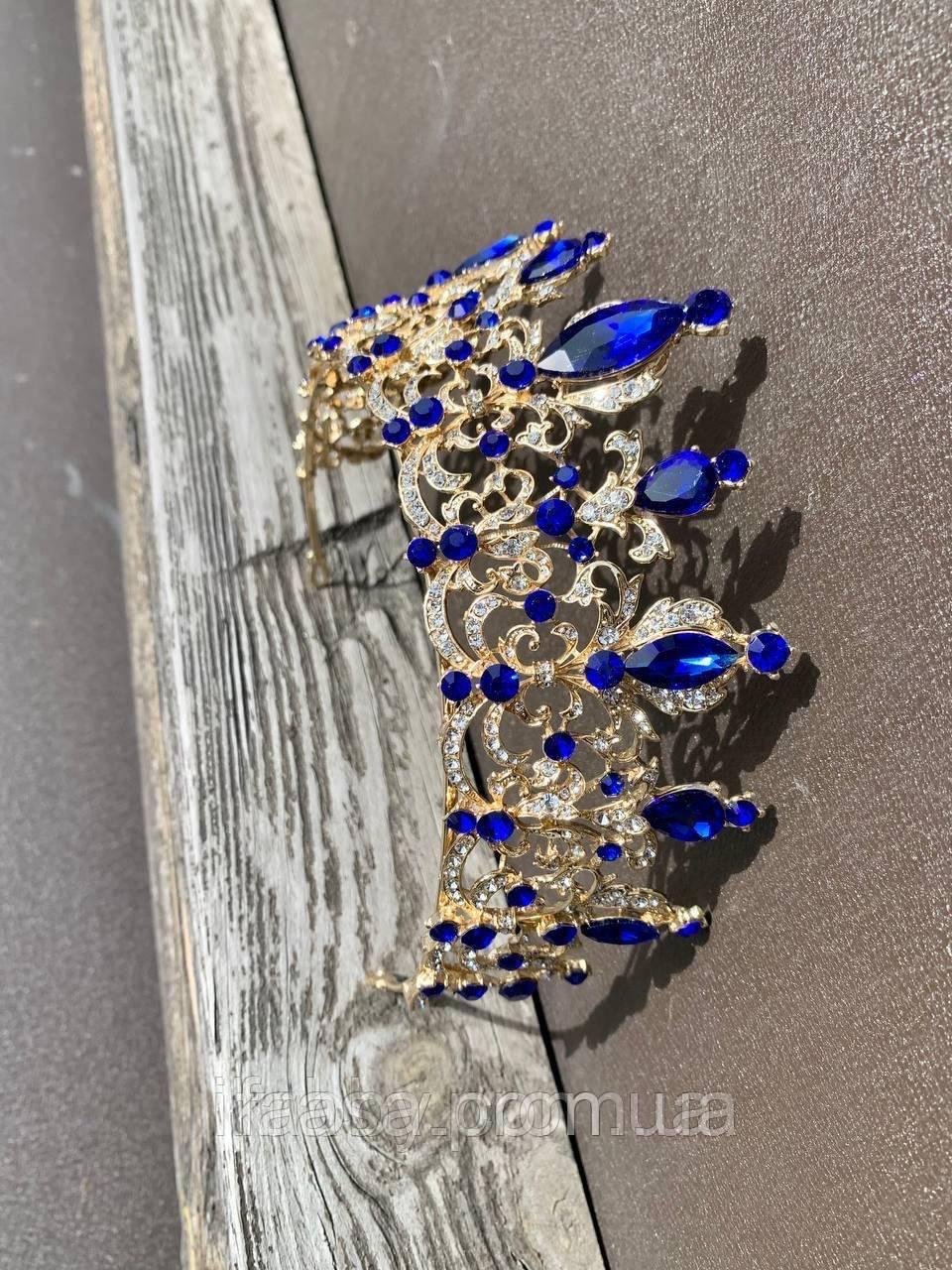 Дуже гарна корона з синіми кристалами (7см)