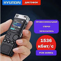 Цифровой диктофон Hyundai E750 8Гб шумоподавление плеер