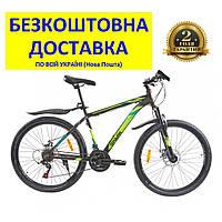 """Велосипед SPARK TRACKER 26"""" (колеса 26'', алюминиевая рама 18"""", цвет на выбор) +БЕСПЛАТНАЯ ДОСТАВКА!, фото 1"""