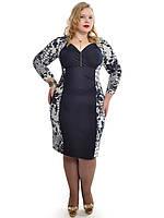 Модное женское  нарядное платье,размеры 48-62,модель ДК 529