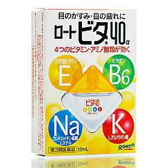 Витаминизированные японские капли для глаз Rohto Vita 40α