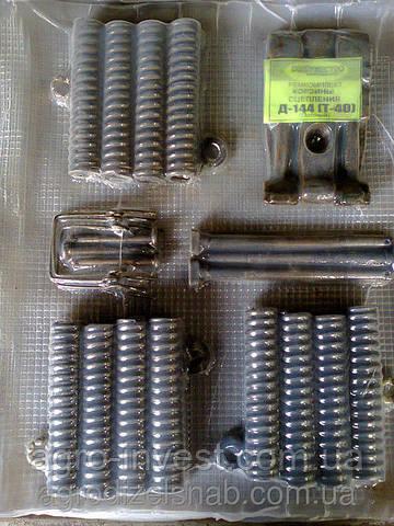 Ремкомплект Корзины сцепления Т-40, Д-144 (полный)