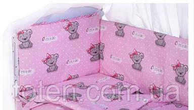 Захист бортики на 4 сторони (окремі) на зав'язочках висота 40 см для дитячого ліжечка 120*60см Тедді Рожевий