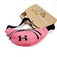 Жіноча сумка на пояс поліестер рожева Арт.01/ H (Україна)