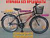 Міський Велосипед Mustang Sport Upland 24 Дюйм Сталева Рама 19 Чорно-Синій, фото 2