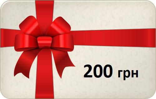 Подарочный сертификат на 200 грн., фото 2