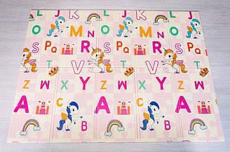"""Дитячий розвиваючий килимок термо """"Ростомір - Пегас"""" 200х180х1см (240)"""