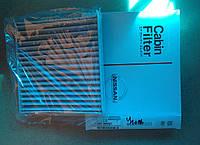 Фильтр салона угольный Nissan 27891-BM401