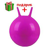 Мяч шар для фитнеса йоги фитбол гимнастический гладкий без пупырышков с ручками 38 см Фиолетовый)