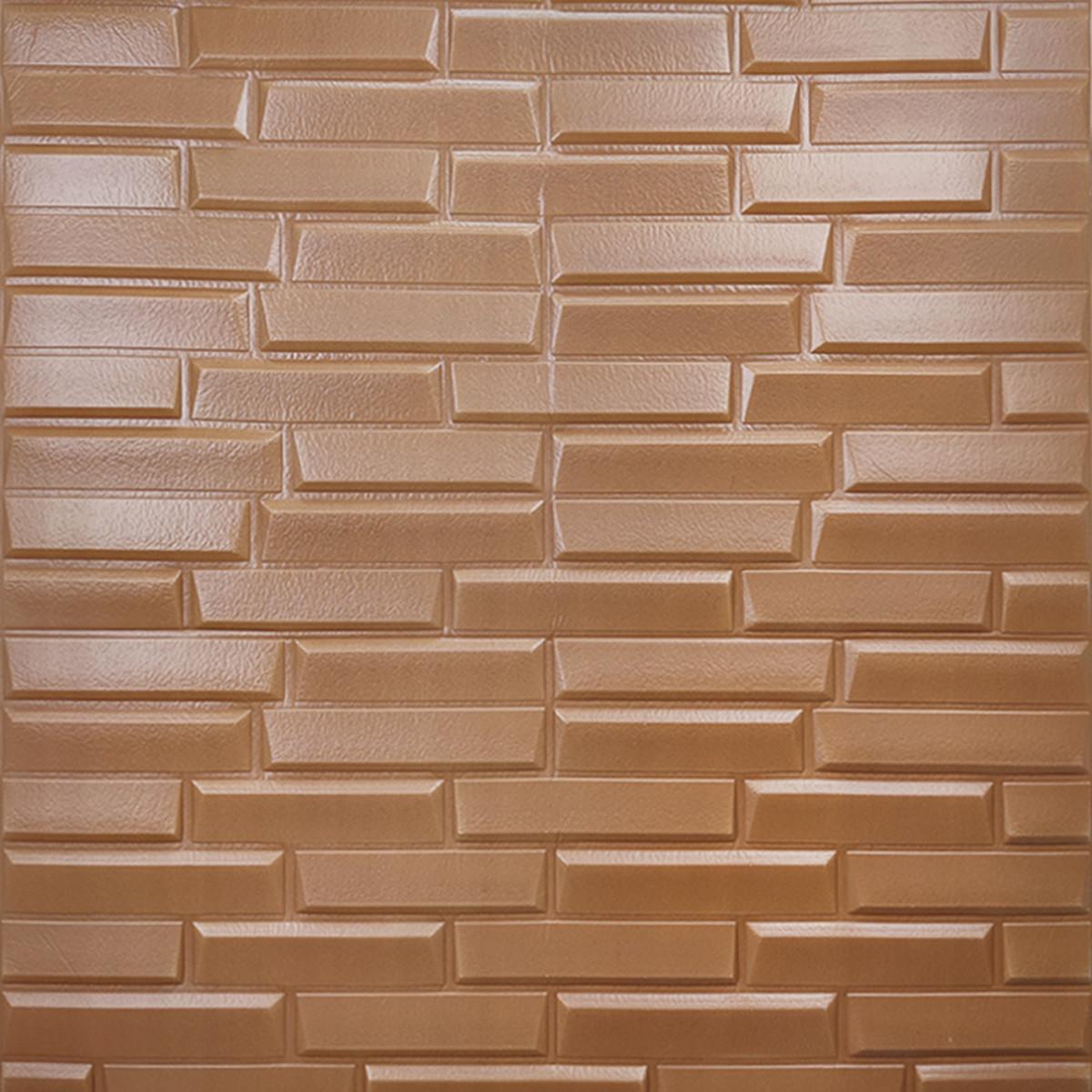 Самоклеюча декоративна 3D панель коричнева кладка 700х770х8 мм