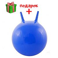 Мяч шар для фитнеса йоги фитбол гимнастический гладкий без пупырышков с ручками 38 см Синий