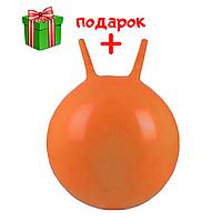 Мяч шар для фитнеса йоги фитбол гимнастический гладкий без пупырышков с ручками 45см Оранжевый