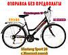 Міський Велосипед Mustang Sport Upland 26 Дюйм Жіноча Сталева Рама Чорно-Зелений, фото 2