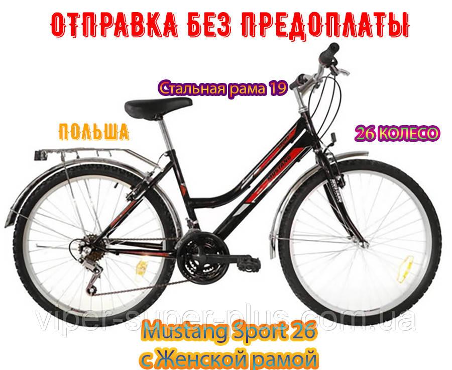 Городской Велосипед Mustang Sport Upland 26 Дюйм Женская Стальная Рама Черно-Красный