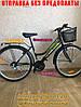 Городской Велосипед Mustang Sport Upland 26 Дюйм Женская Стальная Рама Черно-Красный, фото 2