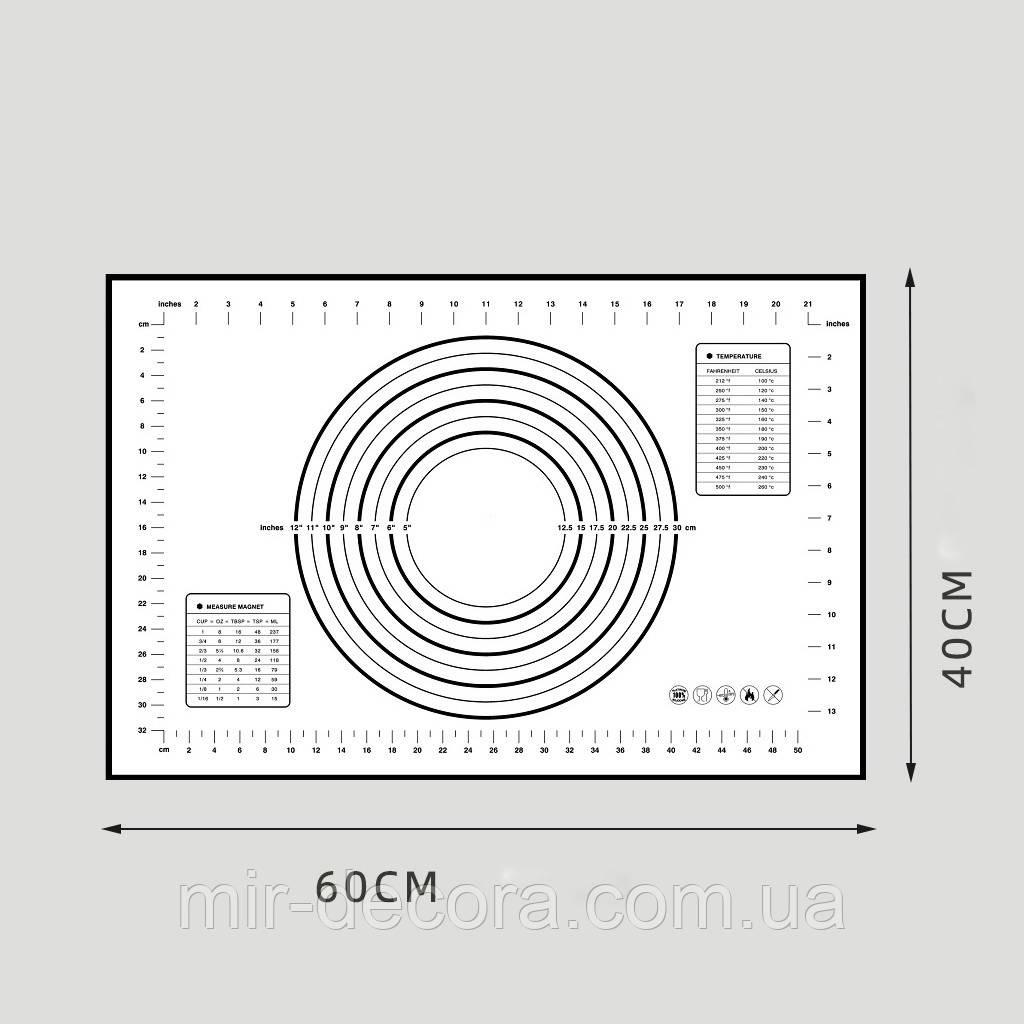 Коврик силиконовый Белый для раскатки и выпечки 60*40 см с разметкой