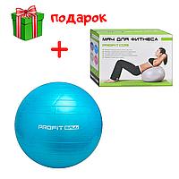Мяч шар для фитнеса йоги фитбол гимнастический гладкий без пупырышков 75 см (Синий)