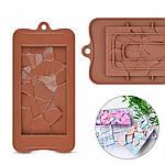 Форма силиконовая для конфет Шоколадка Новая Битое стекло
