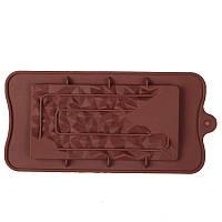 Форма силіконова для цукерок Шоколадка Нова Крихта, фото 1