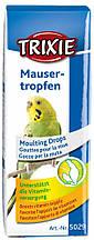 Вітаміни для папуг в період линьки Trixie Mauser-tropfen 15 мл