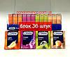 Набор  презервативы  Contex Контекс   36 шт 12 упаковок  до 2025г.Семейный блок.Опт и розница.+ПОДАРОК, фото 2
