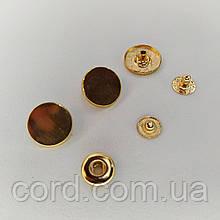 """Кнопка для одежды 17мм """"Таблетка"""".Упаковка (15шт.) Золото."""