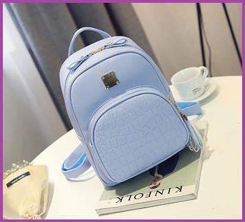 Рюкзак міський красивий блакитний, Рюкзак жіночий стильний Жіночий рюкзак кожзам, Красивий жіночий рюкзак